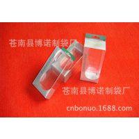 专业定制 塑料包装盒 磨砂PVC盒 透明塑料折盒 PP彩盒 专业品质