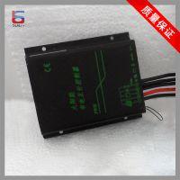 太阳能路灯智能防水型控制器 SLEFK20 12/24V