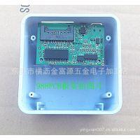 塑胶音箱外壳  迷你插卡音箱SD/USB解码板带FM收音功放一体板
