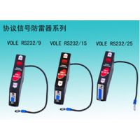 咸阳控制信号防雷器 威尔利VOLE323