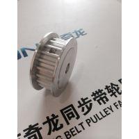 慈溪市奇龙同步带轮厂供应同步皮带轮 铝质同步皮带轮 梯型齿T10型铝质同步带轮