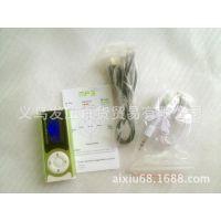 MP3/带显示屏/带灯/带喇叭/带耳机/充电线/MP3三件套批发