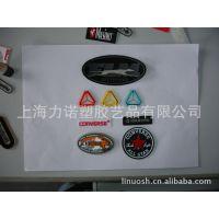 厂家热销 PVC服装标签 PVC标牌制作 PVC标牌滴胶 皮标商标