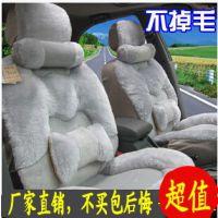汽车坐垫冬季新款毛绒座垫套朗逸捷达轩逸骐达雷凌凯越桑塔纳捷达