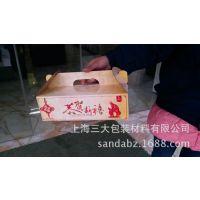 精品热销 水果包装礼盒 加硬彩盒彩箱 厂家批发定做