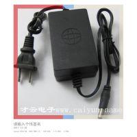 供应6V铅酸电池充电器7.2V1A/12V铅酸电瓶充电器13.8V1A充电器