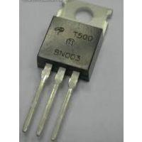 AOTF4N60  AOS  TO220 原装代理正品现货 拍前询价