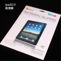 iapd2/3/4/5保护膜 高清屏幕保护膜 ipad air高透膜 一件代发