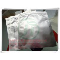 供应防静电纯铝印刷袋|电子产品包装袋|纯铝自封袋