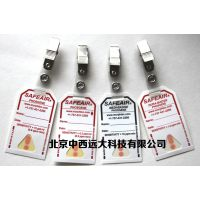 医用光气卡 美国Morphtec 型号:382060-50库号:M93831