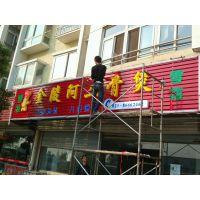 供应专业制作南京门头灯箱--南京峰和源广告有限公司