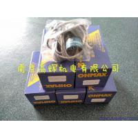 供应供应日本OHMAX液位开关FSU-206-M30