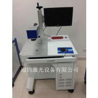 深圳松岗哪里有便宜激光打标机供应,钟表配件激光刻字机光纤机厂家