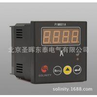 供应PIM601A-F72单相交流电流数显表