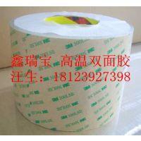 深圳供应3M9495LE双面胶的工艺与用途