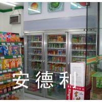 供应安德利三门饮料柜制冷速度快 低噪音,高能效,耗电小,环保节能