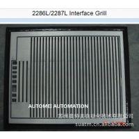 2286L/2287L Interface Grill