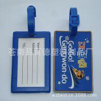 PVC橡胶行李牌 软胶滴胶行李牌 吊牌定做
