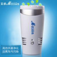 Mition/美承 MKJ-A1车载空气净化器 除味杀菌甲醛烟雾霾 0.6kg