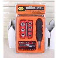 专业经销 K114家用工具组合改锥 26件多用螺丝刀套装 9元9货源