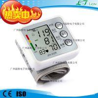 新款电子手腕式血压计批发厂家用血压仪器医用家用血压计批发保健