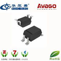 HCPL-181-00BE AVAGO SOP-4 1通道晶体管输出光耦合器