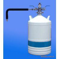 供应铝制液氮储运容器 生物制品液氮冻存罐