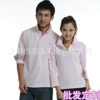 工作服厂家专业生产定制各类团体服空白翻领彩色polo衫男装T恤衫
