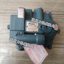 日本DAIKIN柱塞泵V15A1R-95