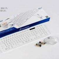 供应正品无线键盘鼠标套装套件白超薄静音电视笔记本游戏无线键鼠套装