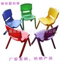 供应热销幼儿园塑料椅子 宝宝学习椅 弹性塑料椅 加厚 钢管一次成形