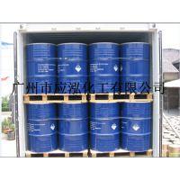 供应香精香水香料定香剂酞酸二乙酯DEP