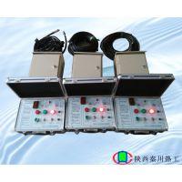 石油钻井远程遥控电子点火装置LRCL-21