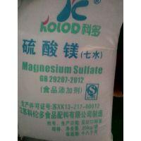 食品级硫酸镁,在哪里可以买到柱状或晶体硫酸镁