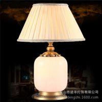 西班牙云石台灯 天然云石灯 欧式全铜灯具 卧室床头装饰台灯