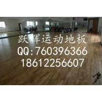 跃辉木业甲级篮球馆体育木地板代理
