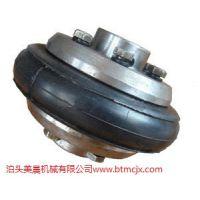 联轴器厂家直销LLA冶金用轮胎联轴器