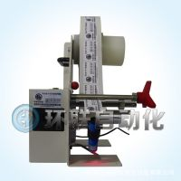 【环联/价优】自动标签剥离机 小型剥标机 低价/稳定/高速 招代理