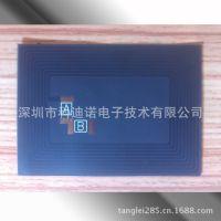 手机深圳通公交卡改装线圈第三代无需焊接引线方便实惠快捷