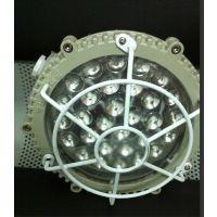 BAD808系列大功率LED防爆灯尽在渝荣防爆