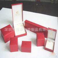 厂家定做各种首饰礼品盒  戒指项链手镯全套纸盒 礼品珠宝盒定做
