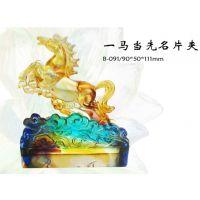 北京琉璃定制厂家  琉璃制作  制作马年琉璃名片座  琉璃名片夹