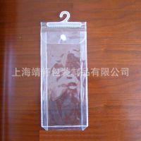 F47pvc彩笔袋挂钩袋 pvc彩料笔袋 pvc彩色笔袋 pvc彩印塑料笔袋