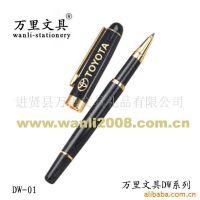 万里制笔厂广告笔,宝珠笔,丰田汽车礼品笔,走珠笔/金属签字笔