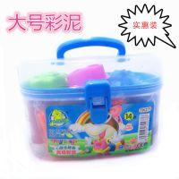 批发香味彩泥 桶装14色带模具安全无毒橡皮泥 儿童过家家动手玩具