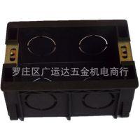 生产批发供应销售118型墙壁开关插座面板两二位六孔插座底暗盒
