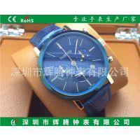 供应真皮表带不锈钢手表 优质玻璃商务新款防水手表 厂家批发定制