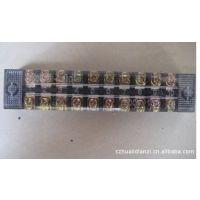TB-1510接线端子.接线排.板 (电流15A)10位