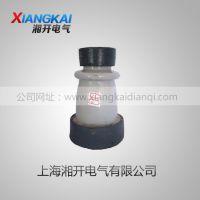 供应XWP-70高压支柱绝缘子