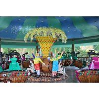 供应2014新型公园娱乐设备魔幻陀螺游乐设备|儿童乐园游乐设备